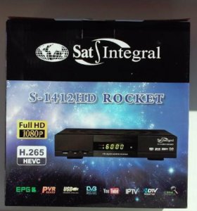 Сат ресивер Sat-Integral S-1412 HD Rocket new