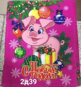 Полотенца новогодние