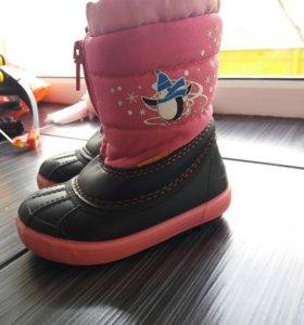 Сноубутсы, Сапожки,Ботинки Demar