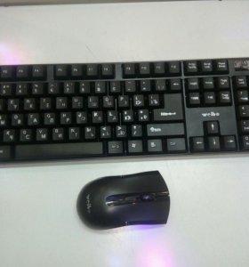 Беспроводные клавиатура и мышка