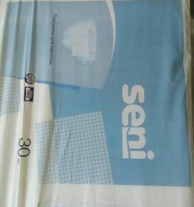 Памперсы(подгузники)для взрослых  seni 3 размер