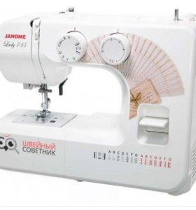 Швейная машинка Janome lady 735