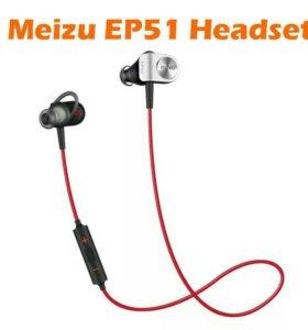 Bluetooth стерео-наушники Meizu EP51