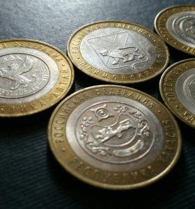 10-ти рублёвые редкие монеты (5шт.)