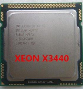 Intel Xeon X3440(4 ядер/8 потоков - 4Ггц) lga1156