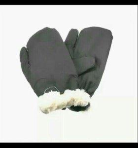 Трехпалые перчатки.