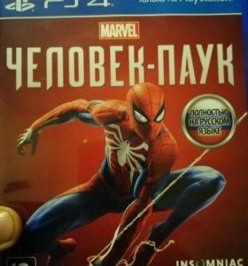 Продам или обменяю диск на PS4