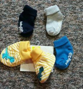 Новые носочки и пинетки