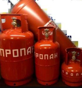 Газовые баллоны 5, 12,27, 50 Литров-Новые