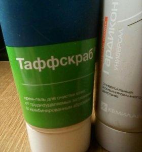 Крем для защиты от тех.масел и нефт.прод.