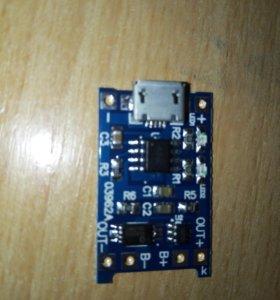 Плата зарядки LI-on аккумуляторов