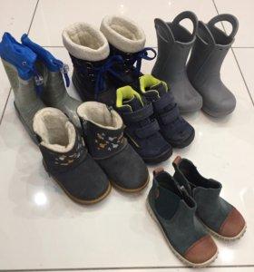 Обувь для мальчика демисизон