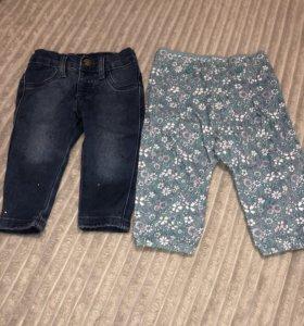Джинсы и вельветовые брюки для девочки