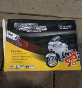Сигнализация на мопед мотоцикл