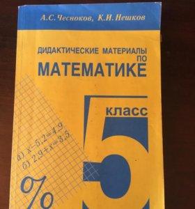 Учебные Книги