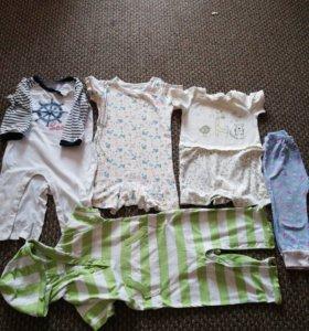 Пакет одежды, р . 86