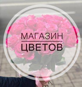 Требуется флорист