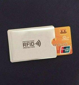 Чехол с защитой от считывания rfid