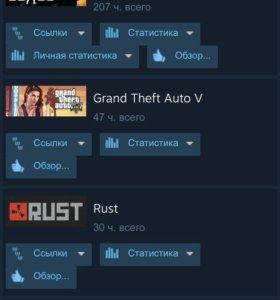 Steam акаунт с 39 играми и 8 дополнениями