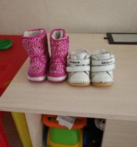 Продам детские ботиночки.