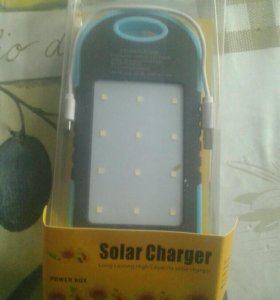 Solar Charger Power Box