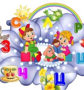 Логопедия для детей
