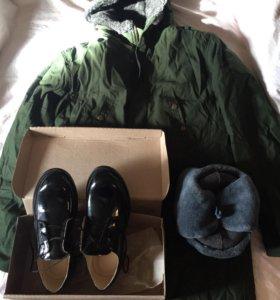 Комплект Офисной одежды ( Парка, Четверки )