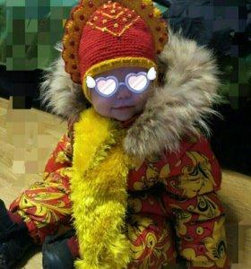 Зимний комбинезон Денис Симачёв