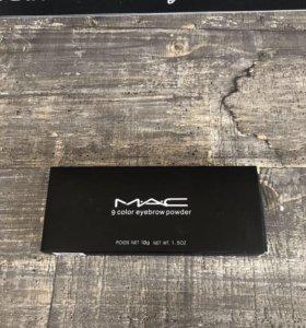 Полностью новые тени MAC
