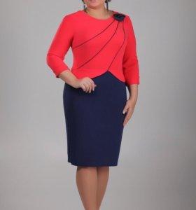 Новое платье производства Беларуси