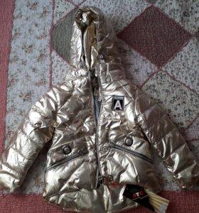 Курточка на раннюю осень - позднюю весну НЕ Б/У