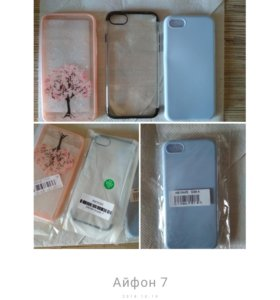 Чехол на iPhone 6s/6s plus/7/7plus