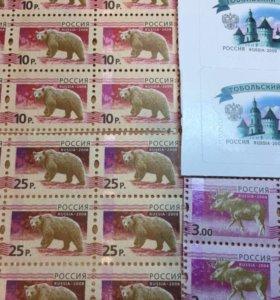 Продам современные почтовые марки