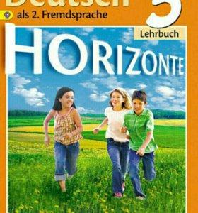 Немецкий язык 5 класс. Горизонт. ФГОС. Аверин М.М