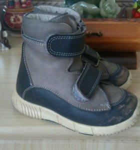 Ортопедические ботинки 25 размер