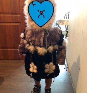 детская Шуба цигейка с норкой