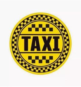 Водитель такси.Загородный дом+Зарплата