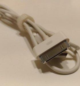 Кабель зарядки iPhone usb apple 30 pin