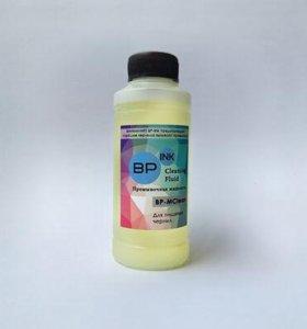 Промывочная жидкость для пищевых чернил