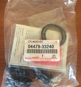 Ремкомплект суппорта 04479-33240 Toyota Camry