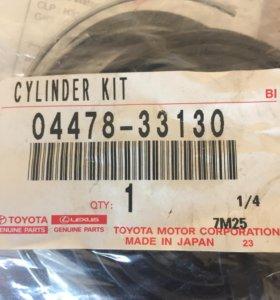 Ремкомплект суппорта 04478-33130 Toyota Camry
