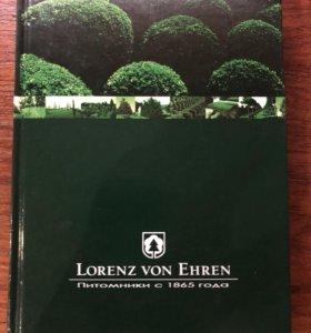 Kатaлог древеcного питомника Lorеnz von Еhrеn