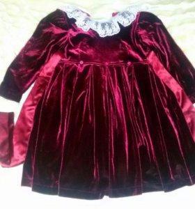 Платье нарядное .