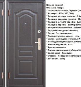 двери бюджет