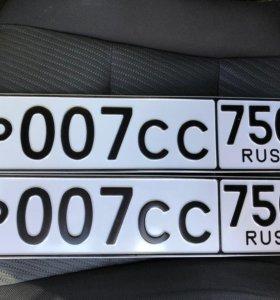 Р007СС750 Красивый автономер
