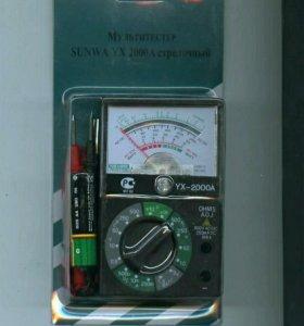 Мультиметр стрелочный Sunwai YX-2000A