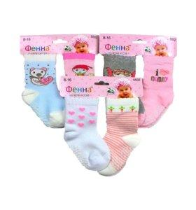 Носочки для малышек