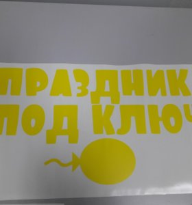 Печати штампы вывески визитки