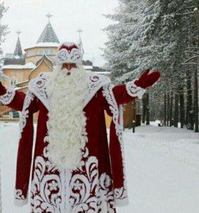 Дед Мороз и Снегурочка домой,в дет.сад или школу