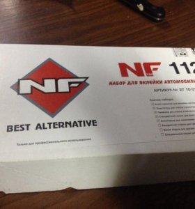 Набор для вклейки автомобильных стёкол NF1125